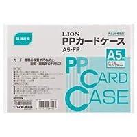 (まとめ) ライオン事務器 PPカードケース 硬質タイプ A5 再生PP A5-FP 1枚 【×60セット】