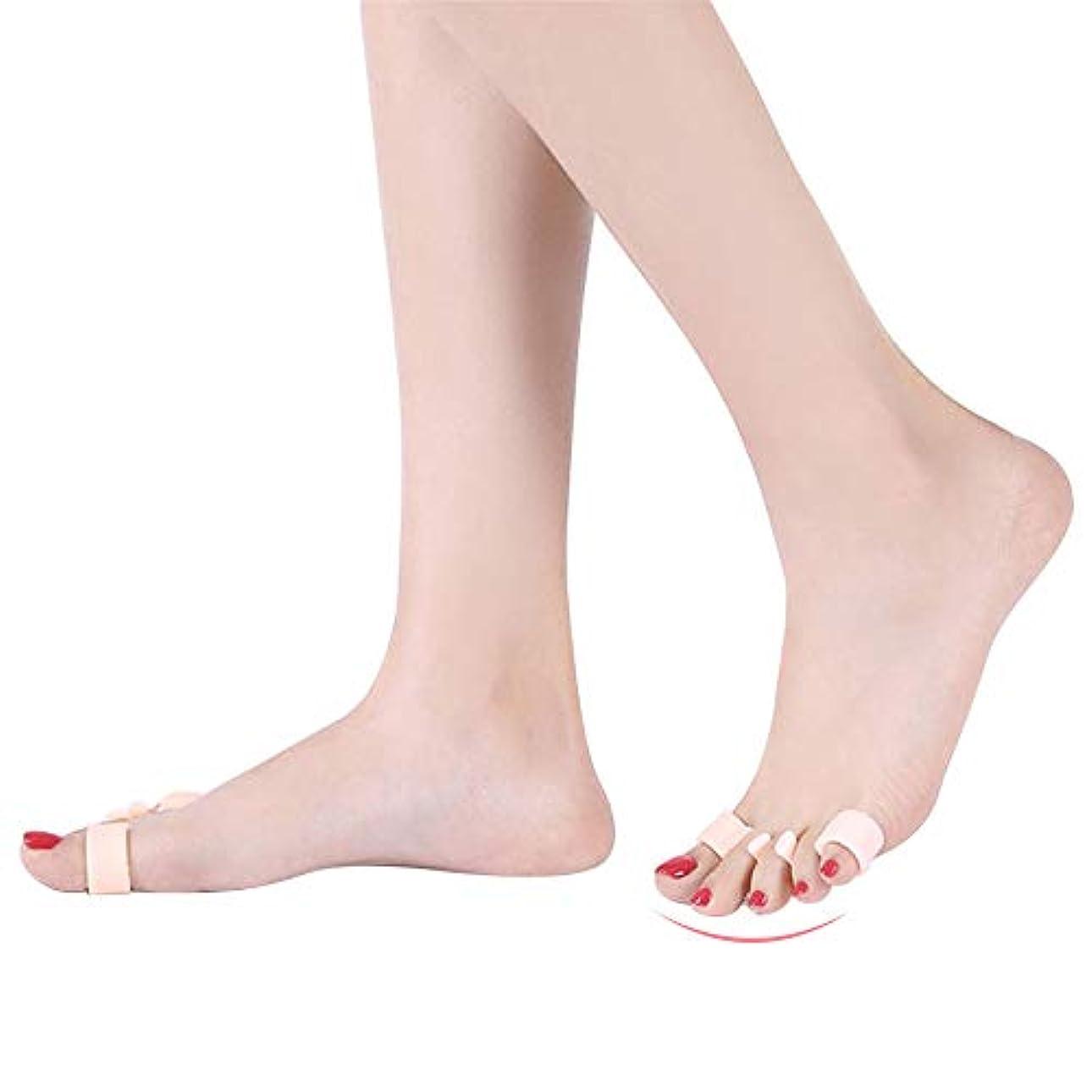 第三代 外反母趾 サポーター 矯正グッズ 足指 広げる あしゆび開き シリコン 外反母趾対策 (ライトピンク)