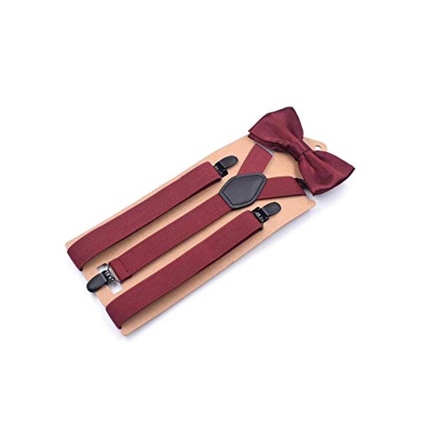 Y字型 大人3クリップY字型サスペンダー蝶ネクタイセット調節可能なブレース弾性ストラップセット ポリエステル+弾性