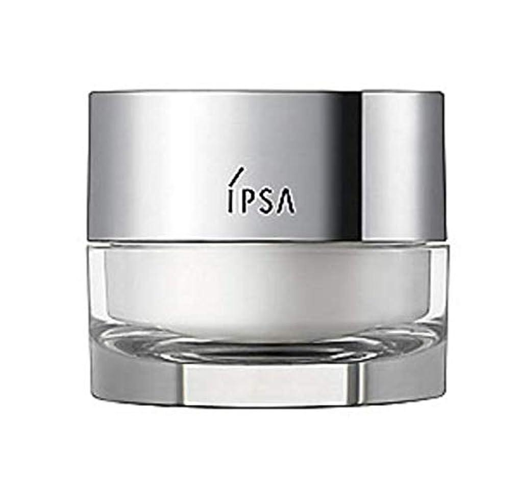 ベッドを作るトランザクショングレー【IPSA(イプサ)】ターゲットエフェクト S_30g(クリーム)
