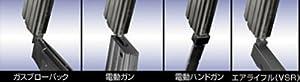 東京マルイ No.127 BBローダーXL
