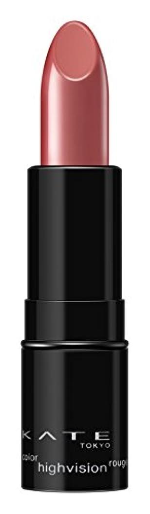 増強する容量激怒ケイト ルージュ カラーハイビジョンルージュ RS-1