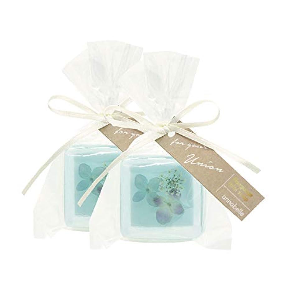 コンドームブレス高齢者ノルコーポレーション フランゲージミニソープ アナベル OB-FMS-1-4 石鹸 ホワイトティーの香り セット 52g×2個