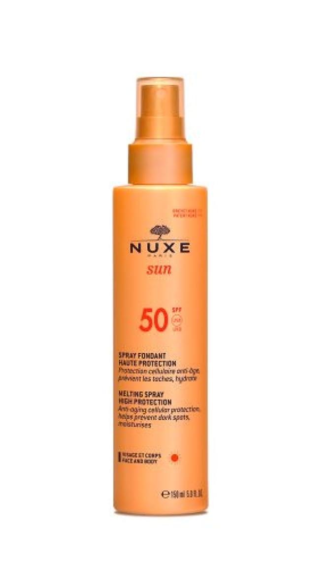 形式オーバーコート浮くニュクス Nuxe Sun Melting Spray High Protection SPF 50 150ml [並行輸入品]