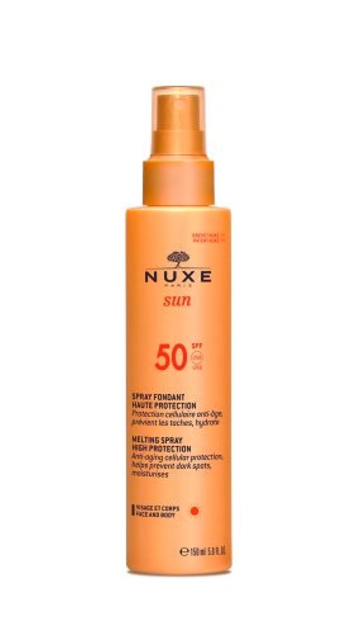試みフラフープスリットニュクス Nuxe Sun Melting Spray High Protection SPF 50 150ml [並行輸入品]