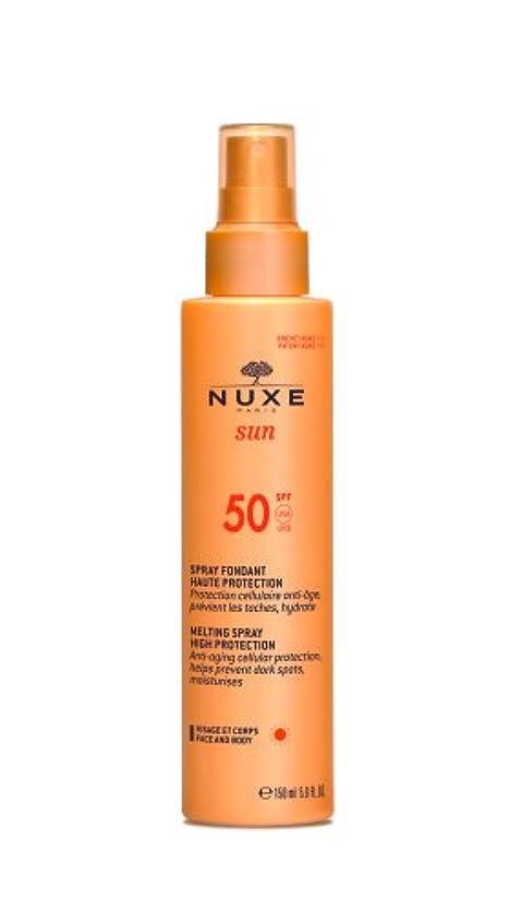 よろめく煙突幸運ニュクス Nuxe Sun Melting Spray High Protection SPF 50 150ml [並行輸入品]