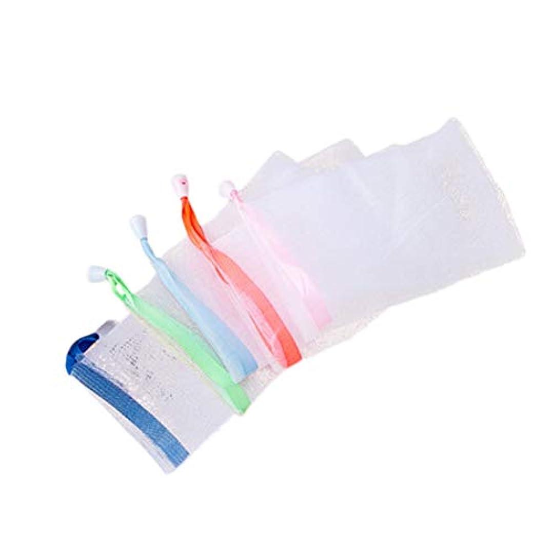 慎重おもしろいロープHEALIFTY 9pcsを洗う表面のための多彩な石鹸袋の泡立つ純袋の石鹸の泡ネット袋