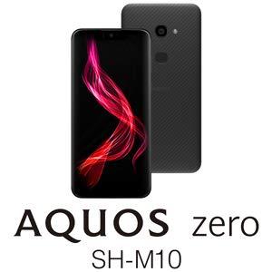 SHARP(シャープ)『AQUOS Zero』