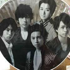 うちわ ★ 嵐 (集合) 2009-2010 「Johnny's COUNTDOWN CONCERT...