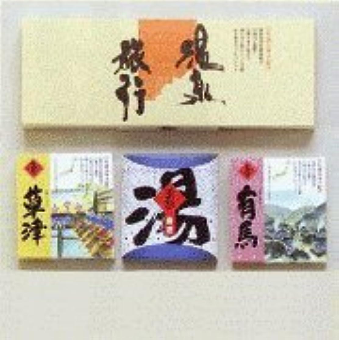 スケジュールメモ省温泉旅行 生薬エキス配合入浴剤  6種10包入