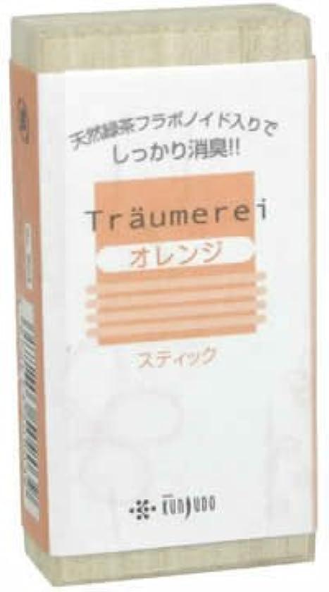 イベント五硫黄TR ST桐箱 オレンジ