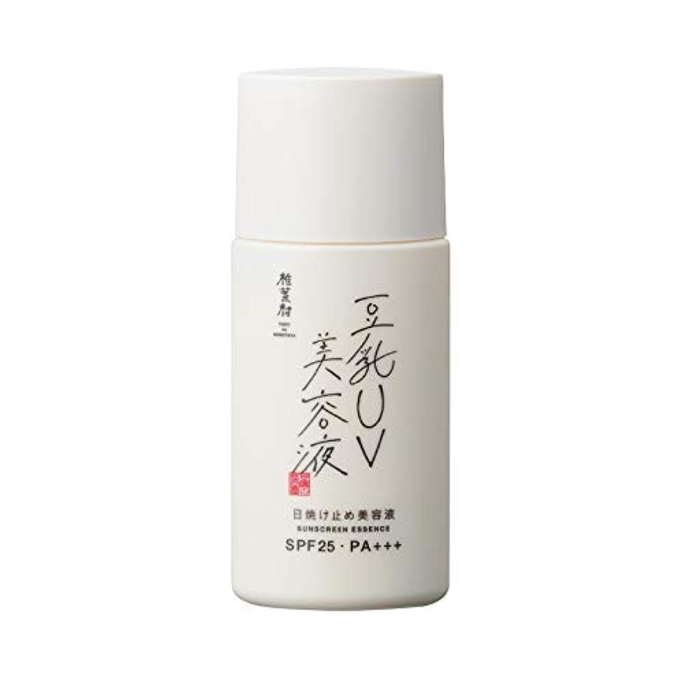 ペルメル歯処理する豆腐の盛田屋 豆乳UV美容液 自然生活 30mL