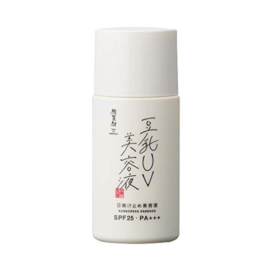 預言者痛い慢な豆腐の盛田屋 豆乳UV美容液 自然生活 30mL