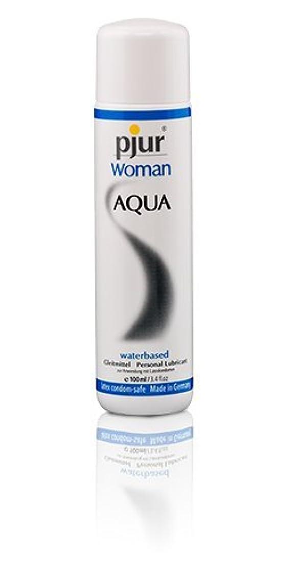 ぞっとするようなエミュレートする良性Pjur Woman Aqua Bottle Lubricant - 100ml