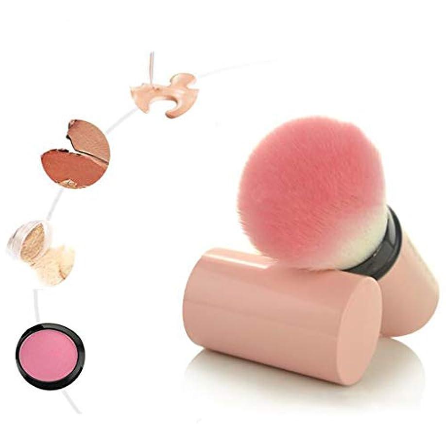 Homutin メイクブラシ 化粧筆 コスメブラシ スライド式  携帯便利 パウダーブラシ ファンデーションブラシ