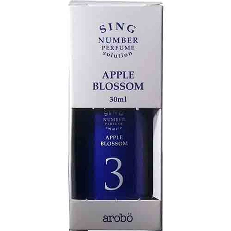 arobo SING 空気洗浄器用ソリューション CLV-853 30mL アップルブロッサム