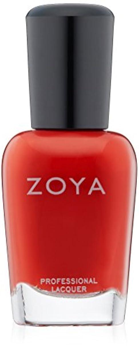 偶然の鉛社会科ZOYA ネイルカラーZP847 キャム(Cam)15ml 爪にやさしいネイルラッカーマニキュア