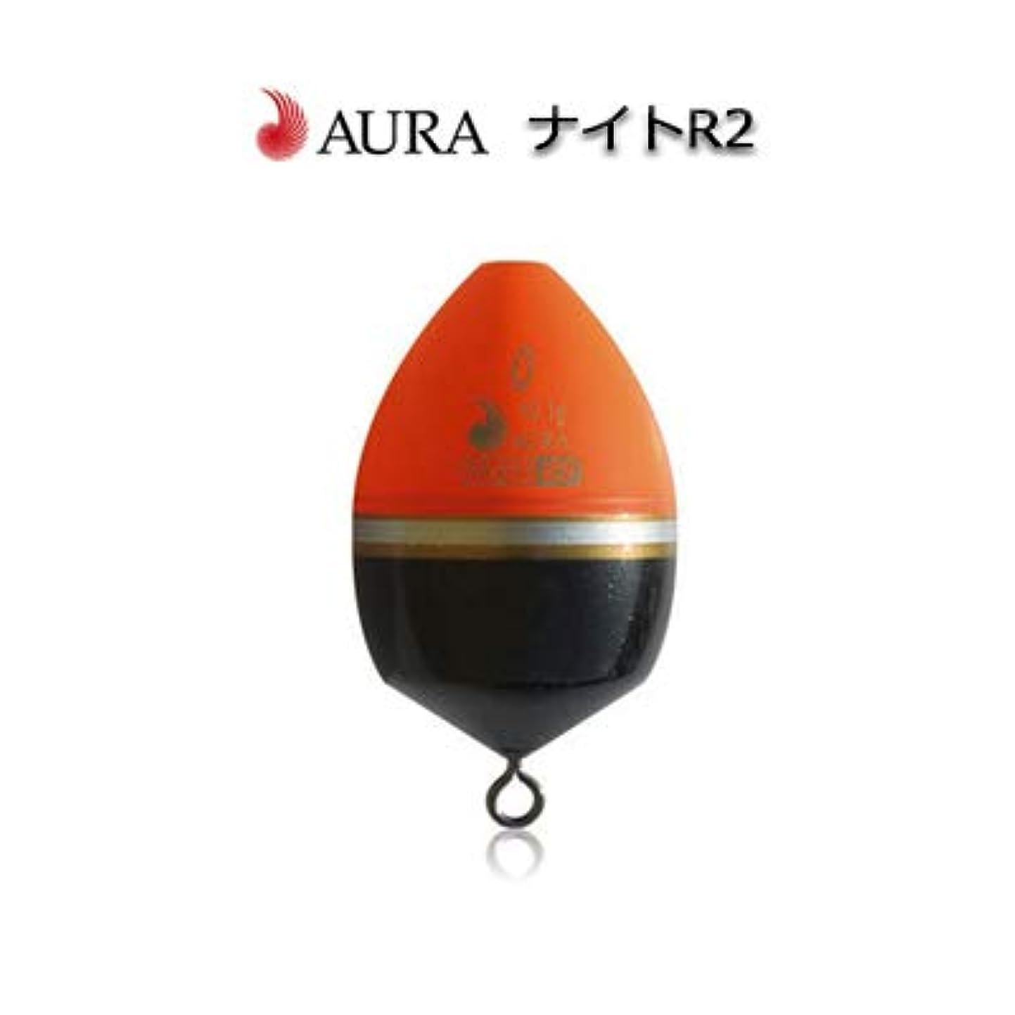 サッカーエミュレーション後方AURA(アウラ) ナイトR2 オレンジ カン付きウキ