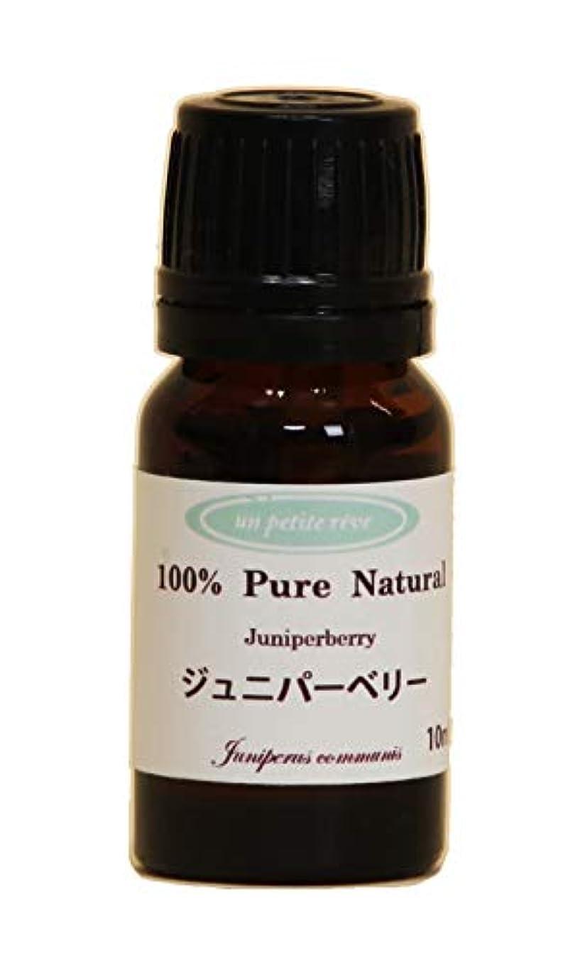 イーウェルバット一節ジュニパーベリー  10ml 100%天然アロマエッセンシャルオイル(精油)