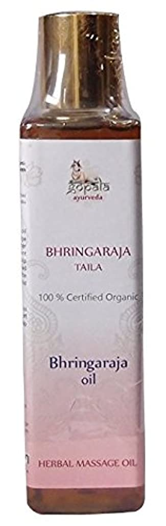 進行中海洋手入れBhringraja Oil - 100% USDA CERTIFIED ORGANIC - Ayurvedic Hair Massage Oil - 150ml