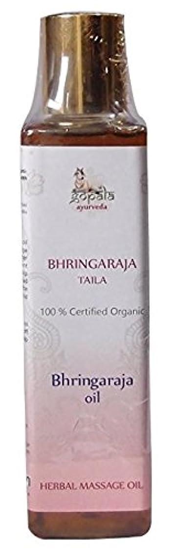 敵意亡命成功したBhringraja Oil - 100% USDA CERTIFIED ORGANIC - Ayurvedic Hair Massage Oil - 150ml