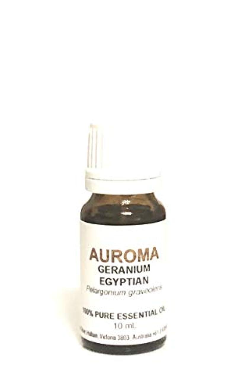 ラフレシアアルノルディ落胆させる治療AUROMA ゼラニウムエジプト 10ml