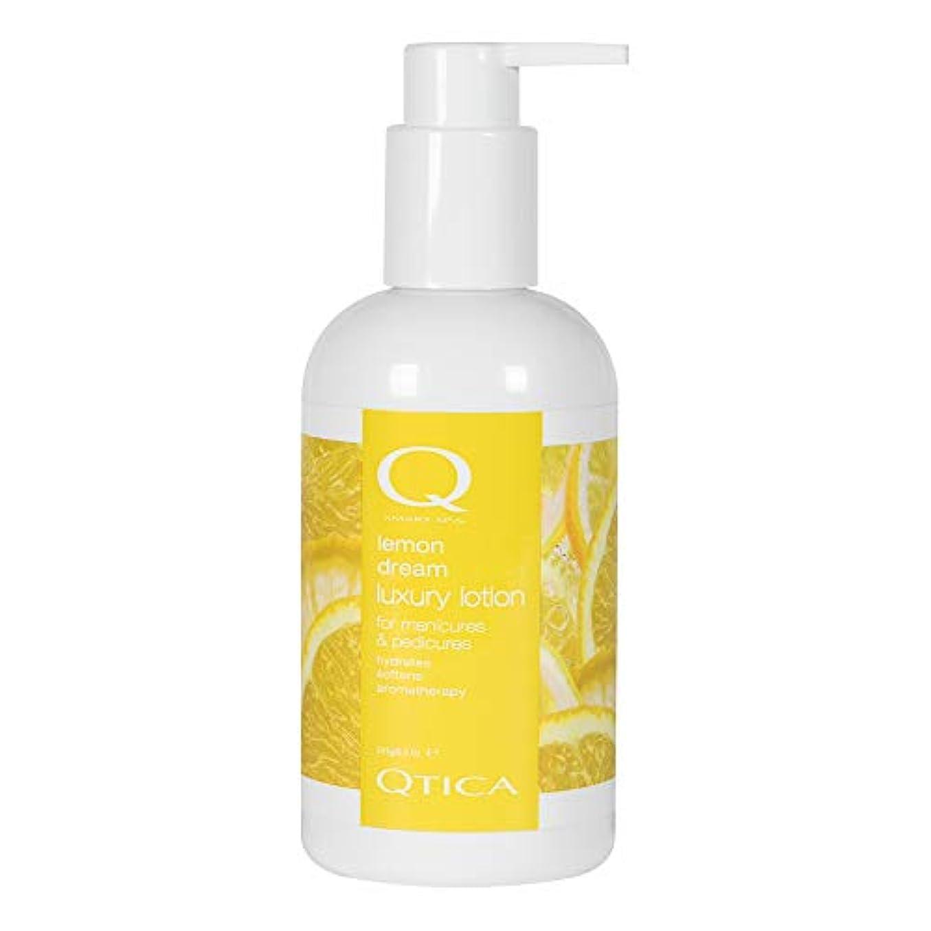 頻繁にお尻冷淡なQTICA スマートスパ ローション レモンドリーム 241g ケア用品