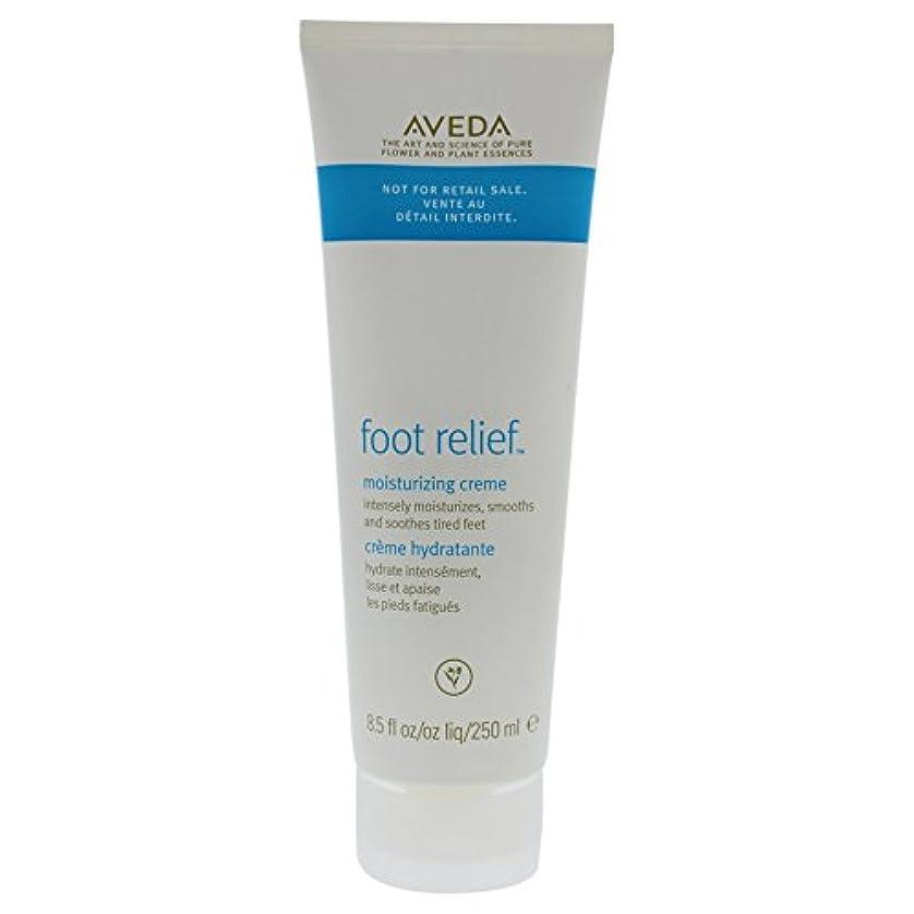 電極証明落ちたAVEDA by Aveda Foot Relief--/4.2OZ