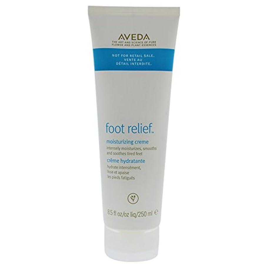 レンダー教えてフレッシュAVEDA by Aveda Foot Relief--/4.2OZ