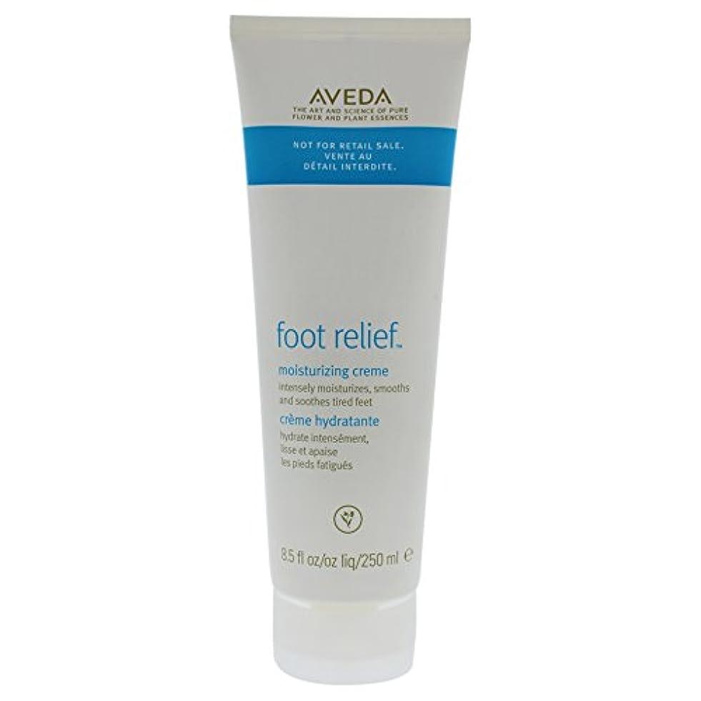 はず困難ペネロペAVEDA by Aveda Foot Relief--/4.2OZ