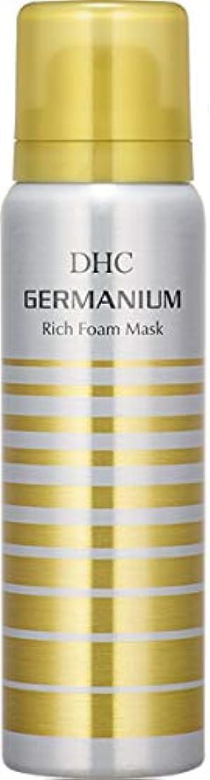 近代化マンハッタン重要性DHC GE リッチムースマスク 濃密泡マスク 70g