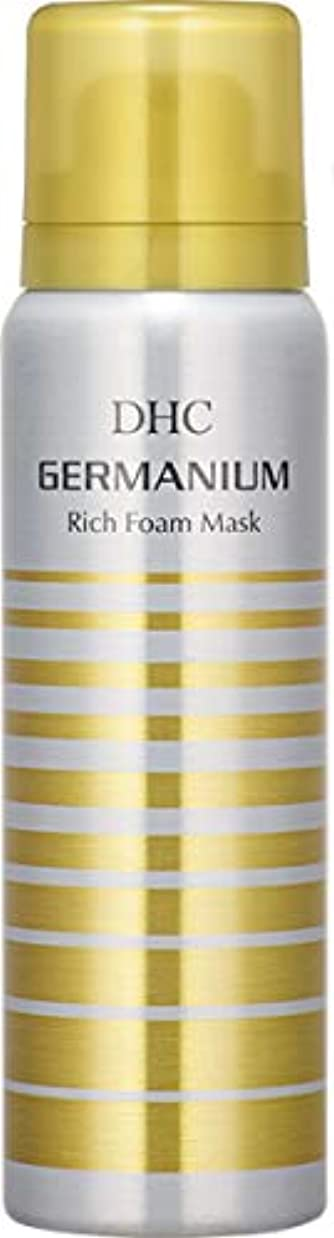 振る舞い性能ベーリング海峡DHC GE リッチムースマスク 濃密泡マスク 70g