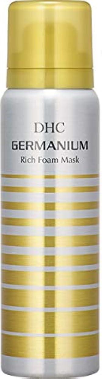 タフ熱帯の理解するDHC GE リッチムースマスク 濃密泡マスク 70g