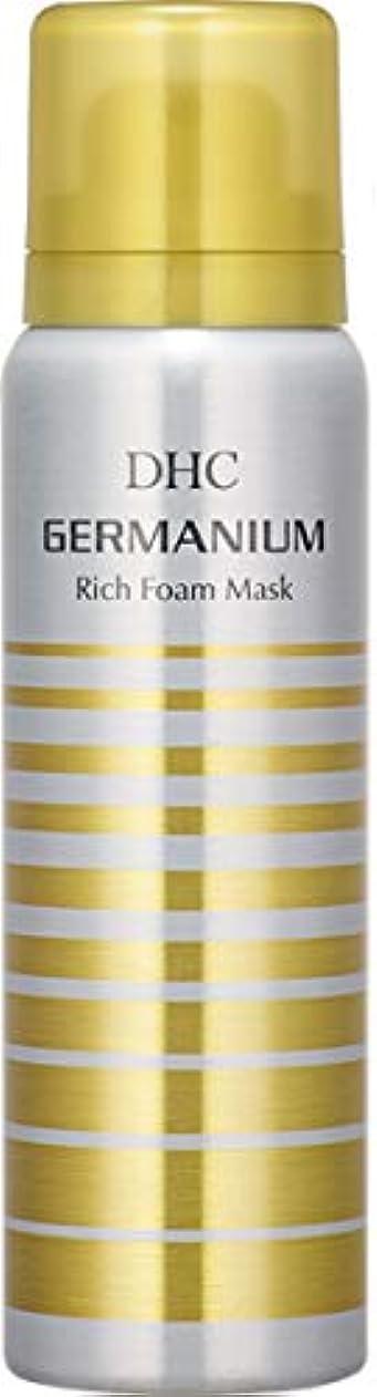 ソースいちゃつく時代DHC GE リッチムースマスク 濃密泡マスク 70g