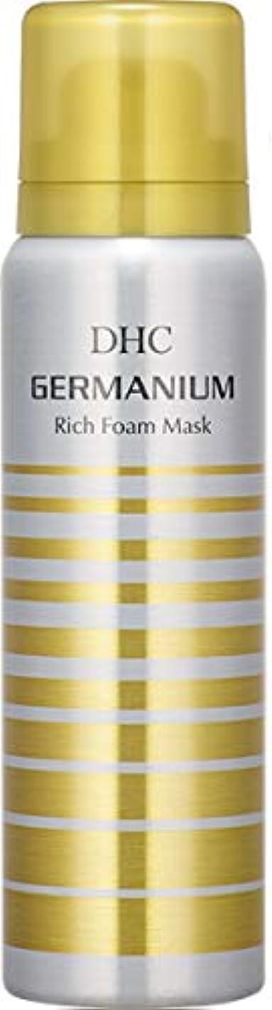 ラフ睡眠行為DHC GE リッチムースマスク 濃密泡マスク 70g