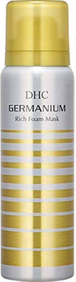 蒸し器もちろん経験者DHC GE リッチムースマスク 濃密泡マスク 70g