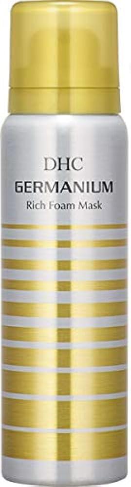 硬さ払い戻しラジエーターDHC GE リッチムースマスク 濃密泡マスク 70g