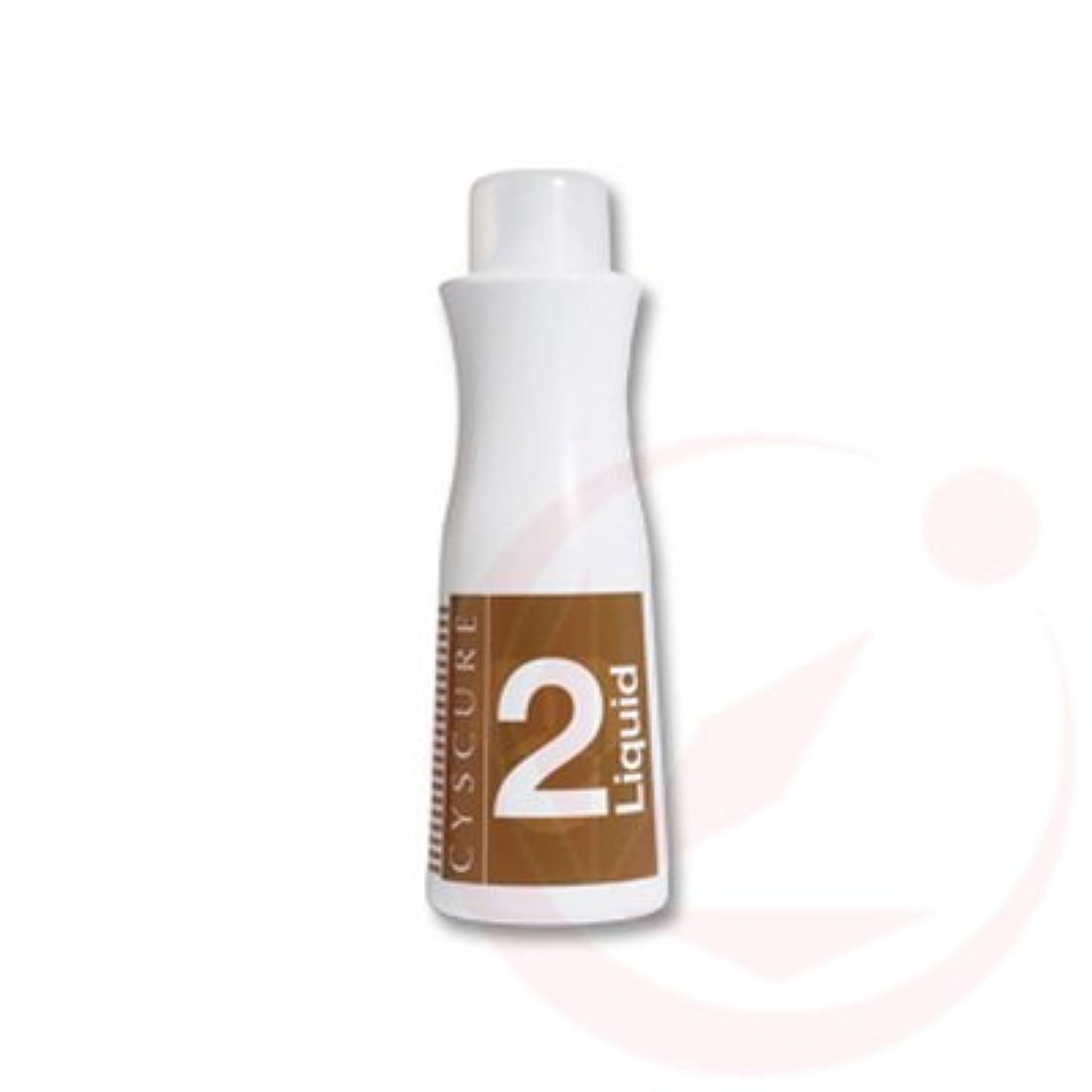慣れるやりすぎはねかけるタマリス シスキュア2リキッド 1000g (パーマ剤/2剤)
