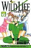 ワイルドライフ (Volume6) (少年サンデーコミックス)