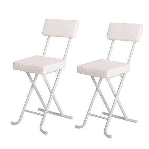 VECELO (べセロ) 折りたたみチェア/パイプ椅子 (背もたれ付き) アイボリー 2脚セット