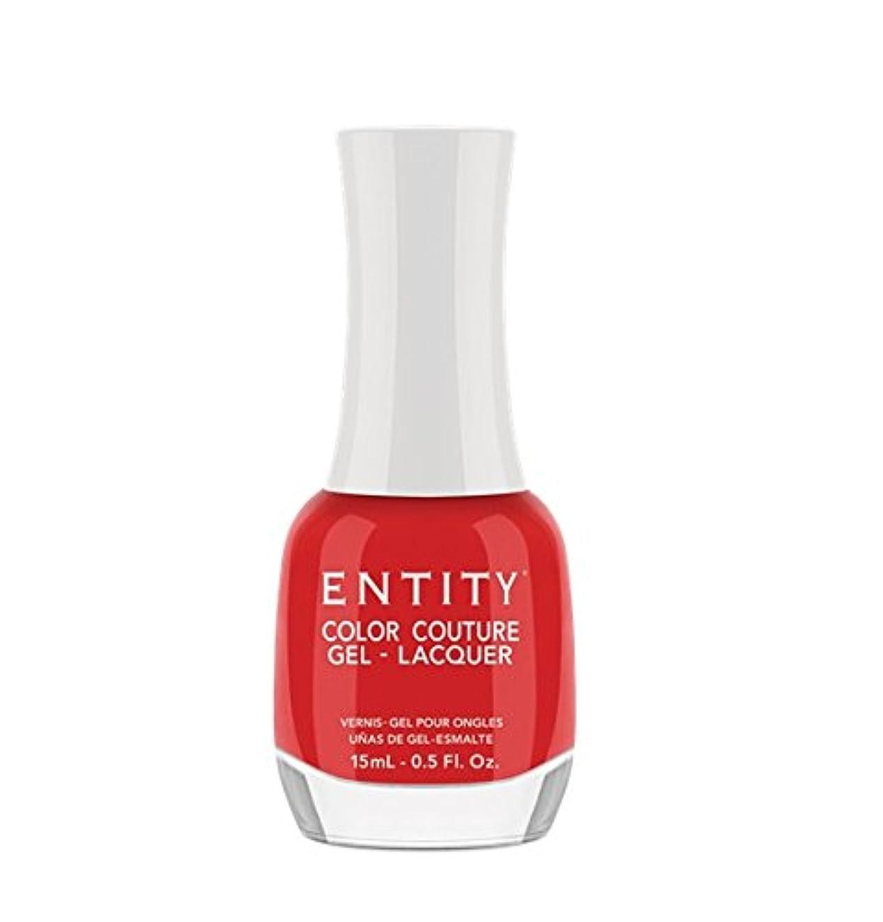 見る人松明試用Entity Color Couture Gel-Lacquer - A-very Bright Red Dress - 15 ml/0.5 oz