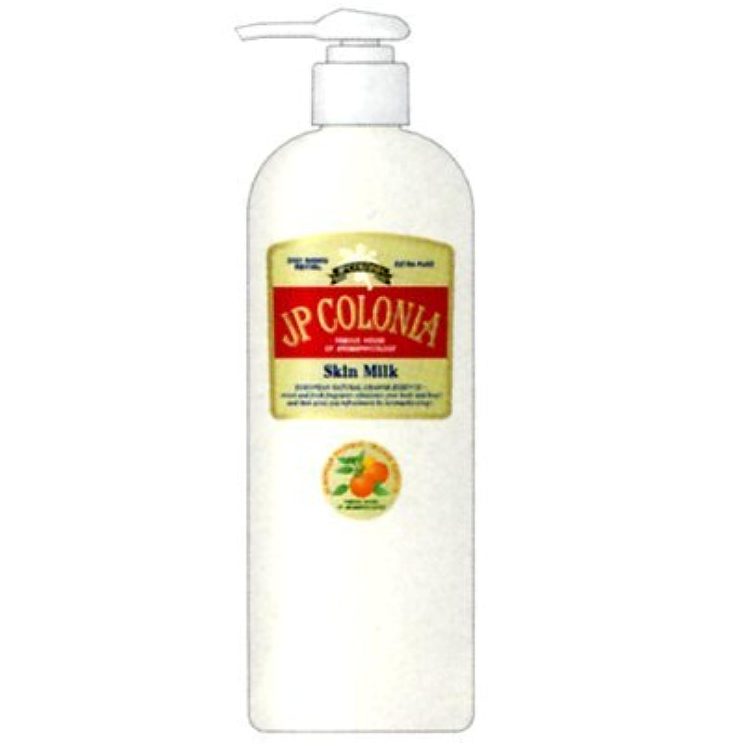 アベニュー単位洗うJPコロニア スキンミルク(ポンプ)EX 500ml 業務用
