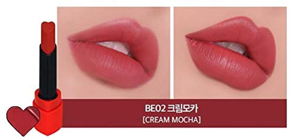 テキスト迷信暴行[Holika Holika] Heart Crush Lipstick ♥Velvet 1.8g /ハートクラッシュリップスティック♥ベルベット1.8g (# 8.BE02 Cream Mocha) [並行輸入品]