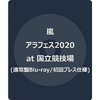 アラフェス2020 at 国立競技場 (通常盤Blu-ray/初回プレス仕様)