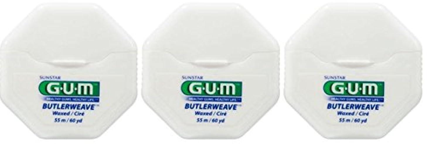 最も遠い発症安いですSUNSTAR GUM ガム バトラー ウィーブフロス 60ヤード(54.8m) ワックス付/ノンフレーバー × 3個