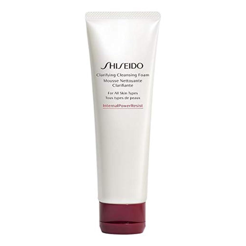 ゆでるリズミカルな断片資生堂 Defend Beauty Clarifying Cleansing Foam 125ml/4.6oz並行輸入品