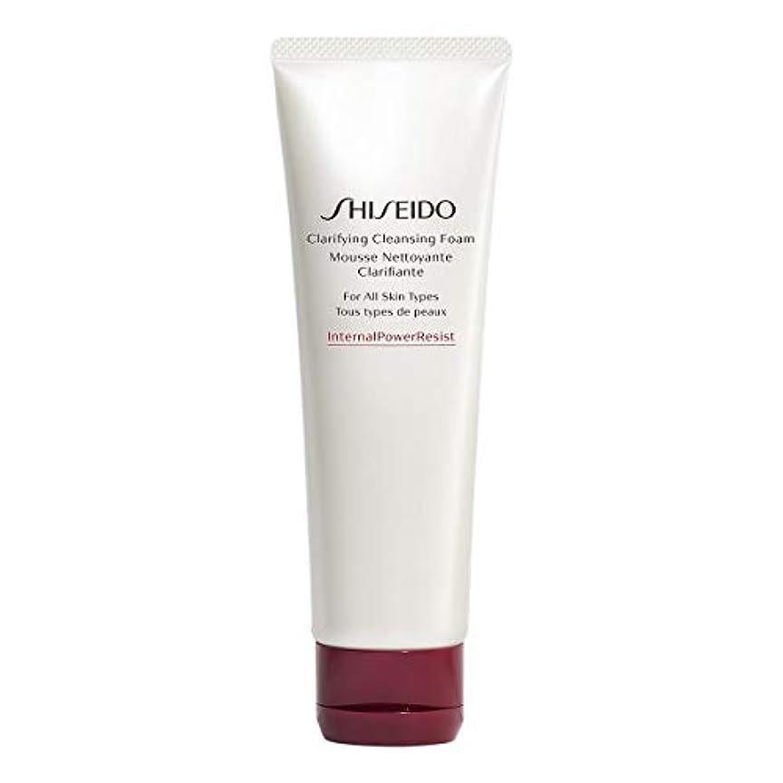 ギャザー後退するバトル資生堂 Defend Beauty Clarifying Cleansing Foam 125ml/4.6oz並行輸入品
