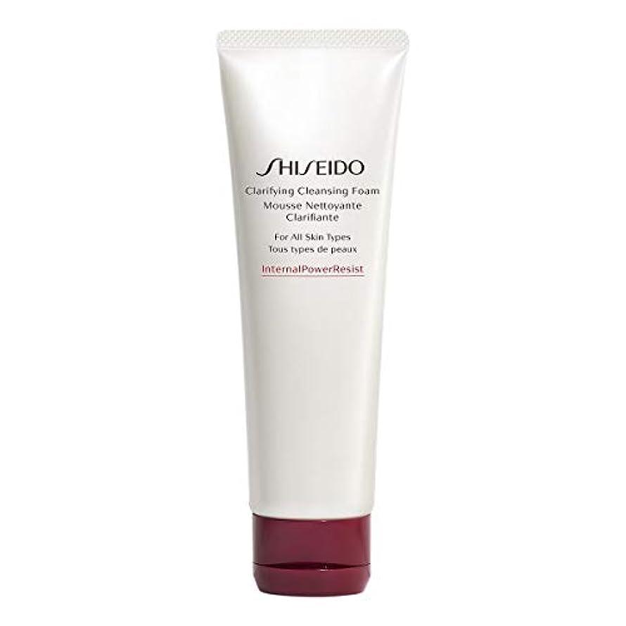 ローラー広々胃資生堂 Defend Beauty Clarifying Cleansing Foam 125ml/4.6oz並行輸入品