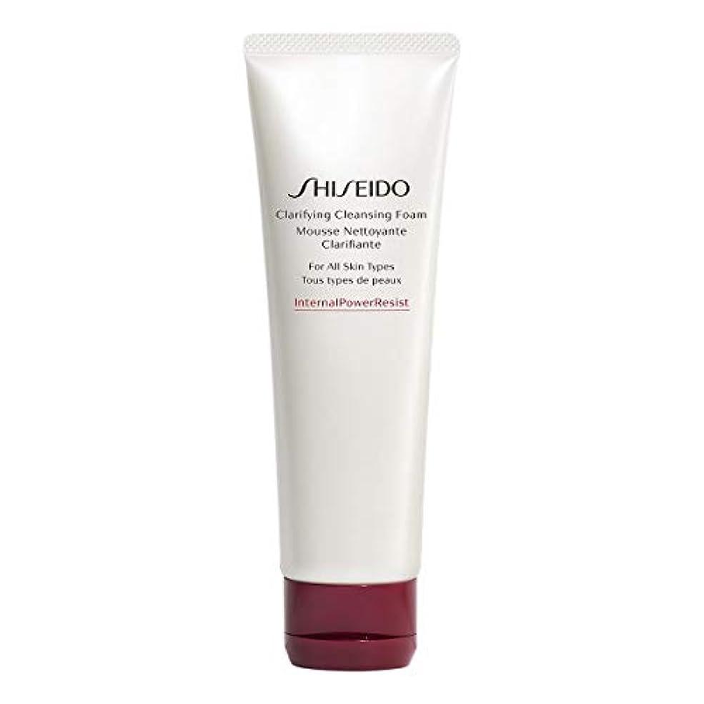 テクトニックアナロジーほうき資生堂 Defend Beauty Clarifying Cleansing Foam 125ml/4.6oz並行輸入品