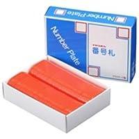 (業務用2セット) 西敬 番号札/プレート 【小 無地/赤】 100枚 BN-S 〈簡易梱包